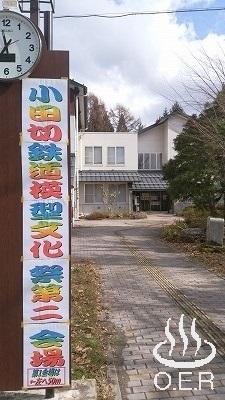 171125_odagiri_bunkasai_dai2_01.jpg