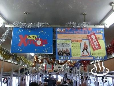 171216_santa_train_04.jpg
