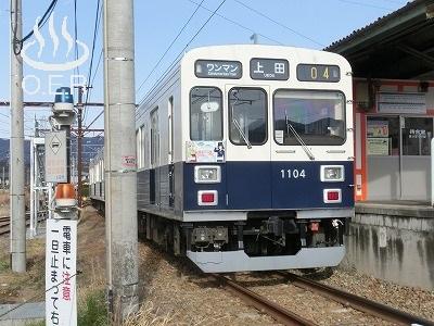 171216_santa_train_13.jpg
