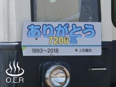 180421_06_ueda_7255f.jpg