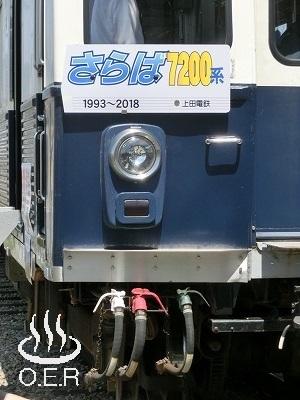 180421_19_ueda_7255f.jpg