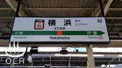 180610_kanagawa_08_jr_yokohama_sta.jpg