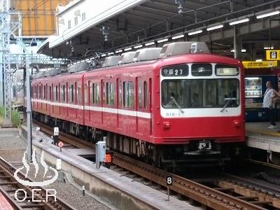 180610_kanagawa_47_keikyu_816F.jpg