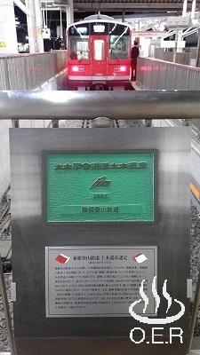 180610_kanagawa_73_odakyu_1059f.jpg
