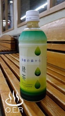 180610_kanagawa_84_hakonenomorikara.jpg