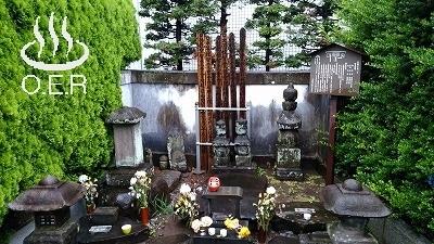 180611_kanagawa_02_houjousi_bosyo.jpg
