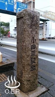 180611_kanagawa_07_odawaraekiato.jpg