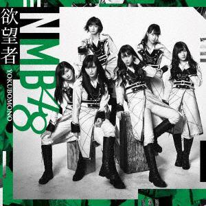 NMB1.jpg