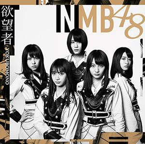 NMB_2018043012045863f.jpg
