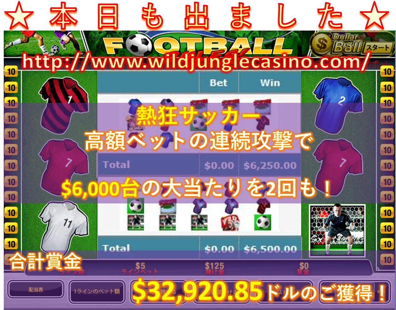 410_WJR91578222-mizuho kakuta_Football Rules_$32,920_JP