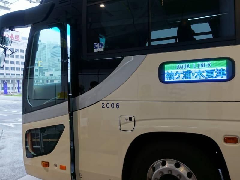 DSC09553-1.jpg