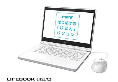 LH55C2.jpg