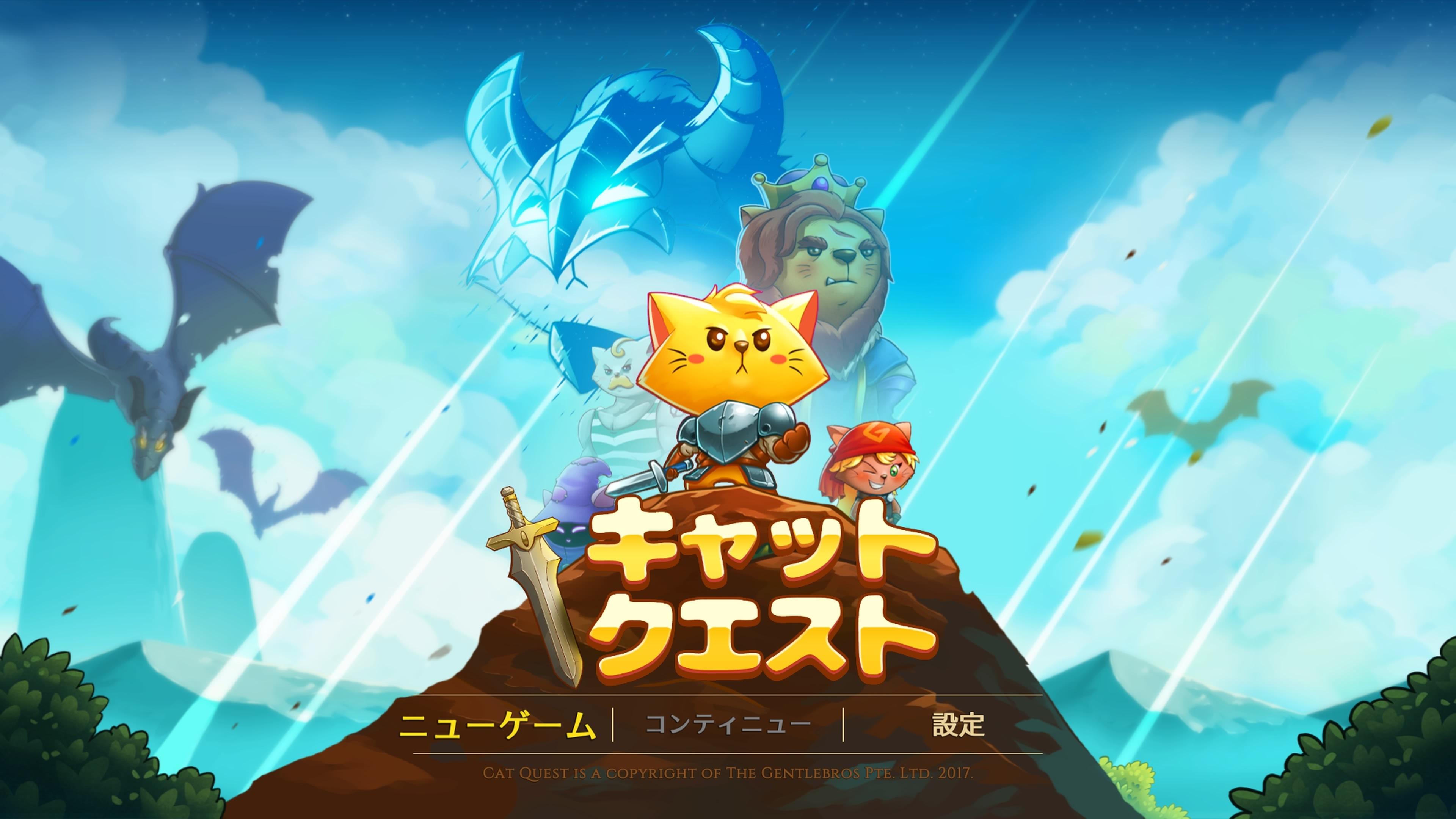 20180501_game.jpg