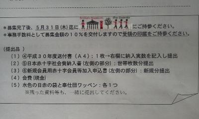 180509_1424_01.jpg