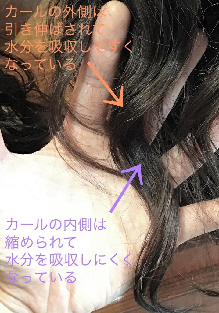 fc2blog_20180616183854438.jpg