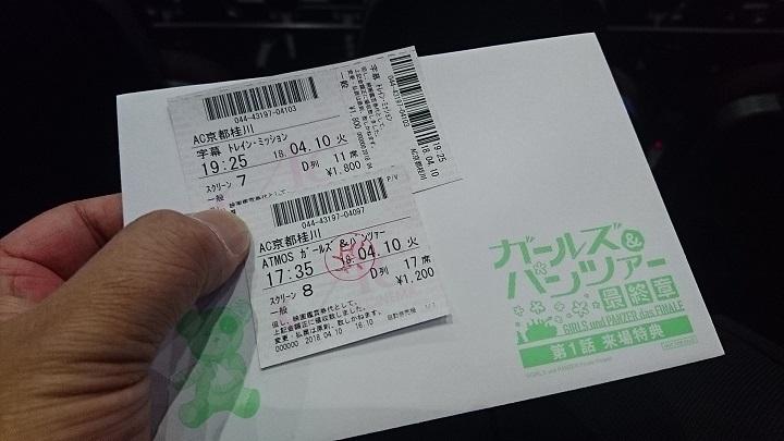 180411_亀屋ブログ用_08