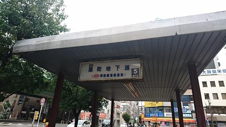 180418_亀屋ブログ用_00