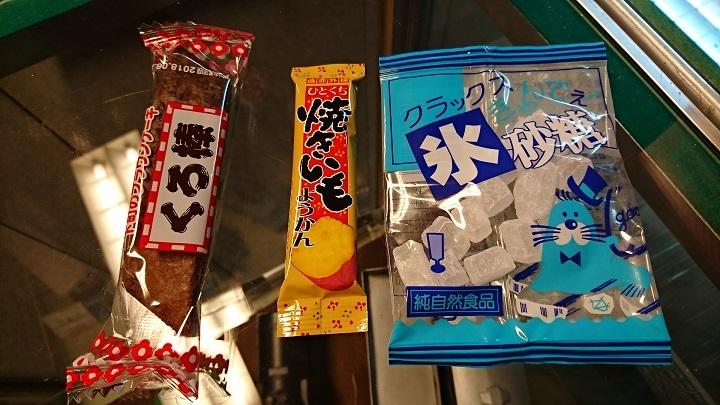 180425_亀屋ブログ用_04