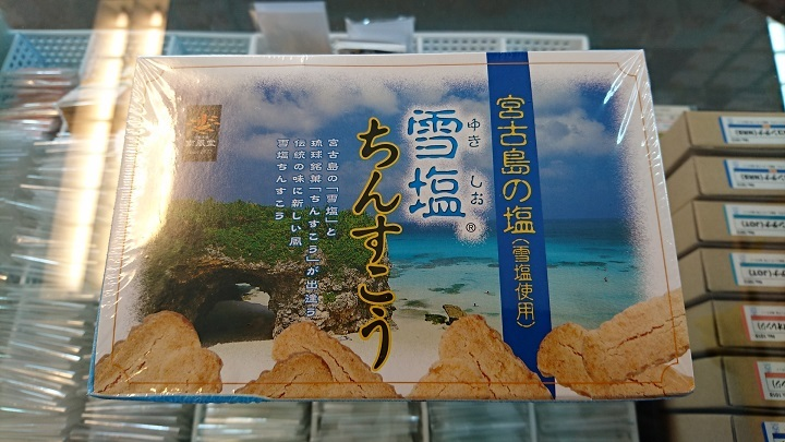 180428_亀屋ブログ用_03
