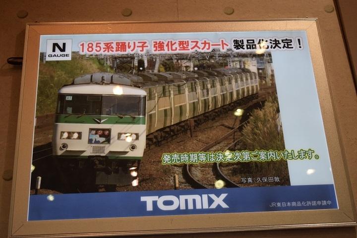 185012_亀屋ブログ用_05