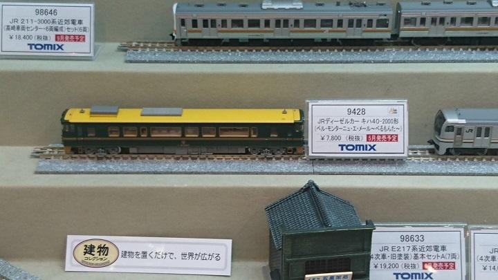 185012_亀屋ブログ用_14