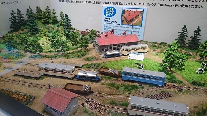 185012_亀屋ブログ用_18