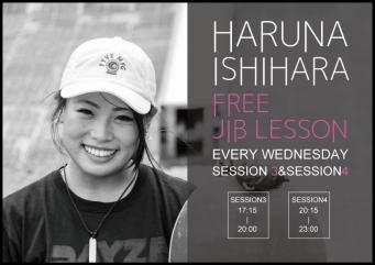harunaishiharaJIBlesson3.jpg