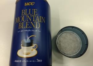 UCC ブルーマウンテンブレンド ドリップ[もらい物]