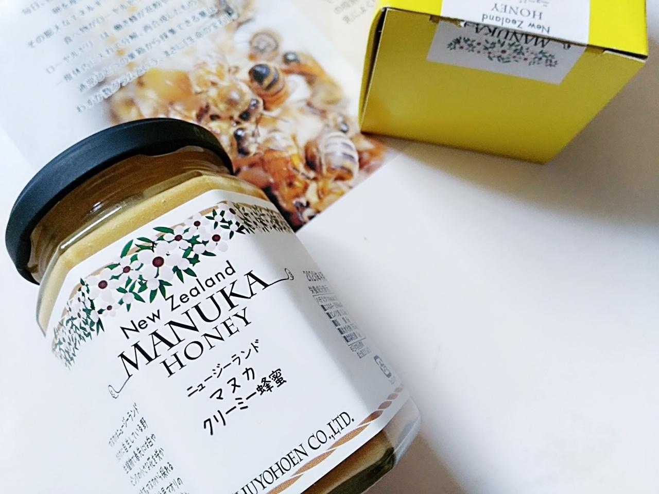 まるで生キャラメル⁉【マヌカクリーミー蜂蜜】ならマヌカ初心者でも美味しくマヌカ生活が始められます