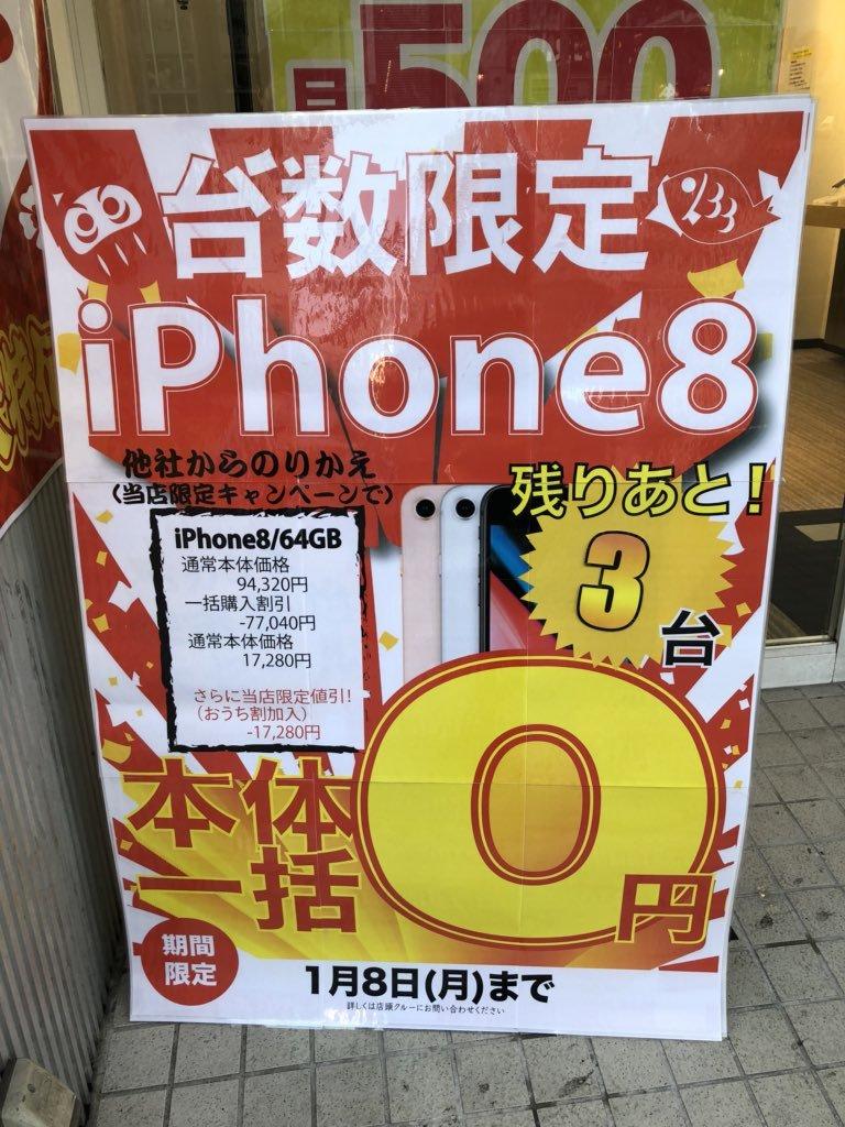 https://blog-imgs-117-origin.fc2.com/o/u/g/ougijirou/_quzkbxif.jpg