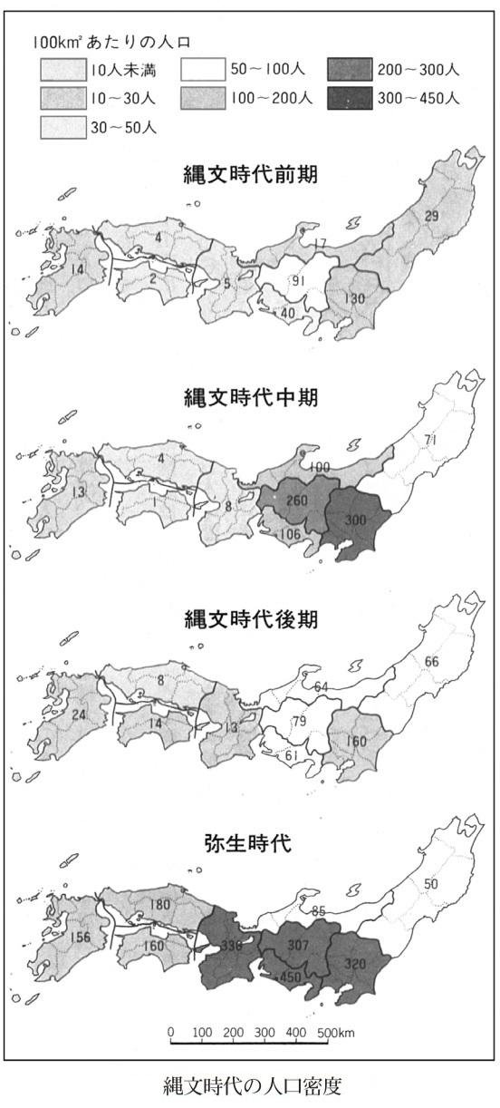 縄文時代の人口密度