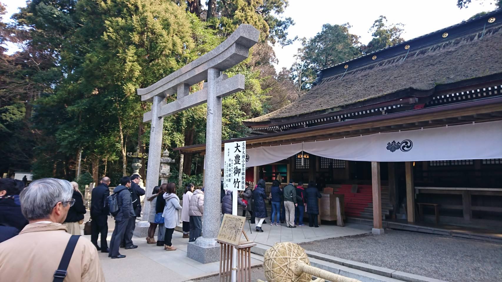 鹿島神宮 2018 3