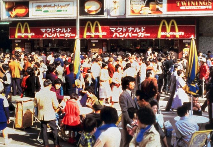 日本マクドナルド1号店