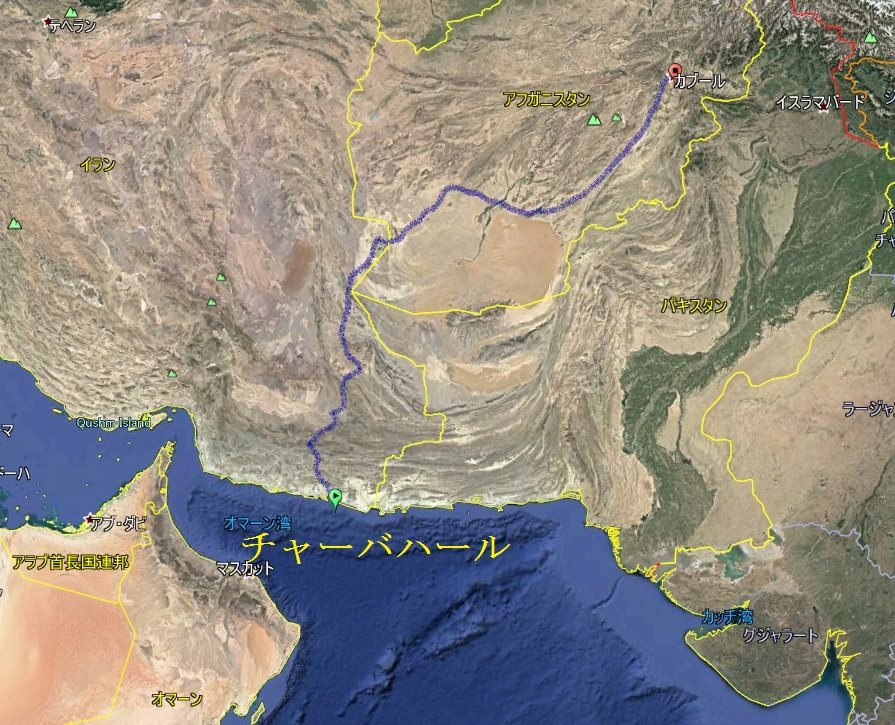 パキスタン 中国 5