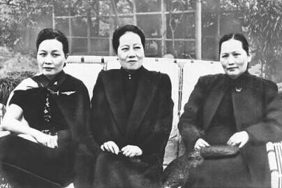 宋家の三姉妹