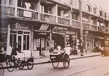 上海ゲットー(1943年)