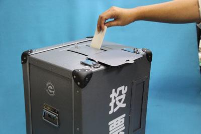 投票箱 選挙