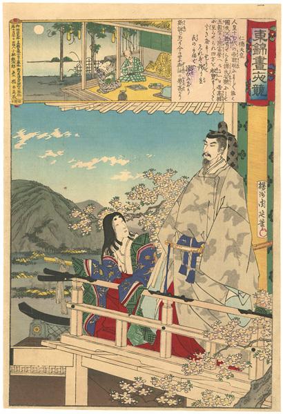 「東錦昼夜競 仁徳天皇」楊洲周延画 (1886年)