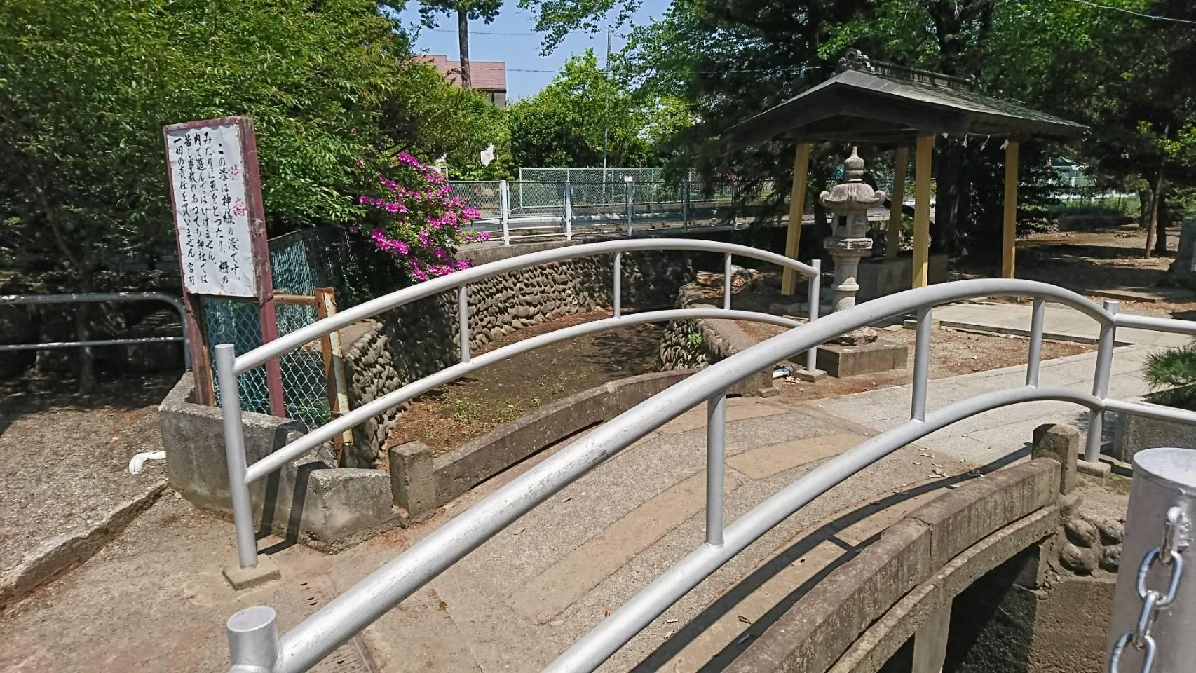 大沼神社 4