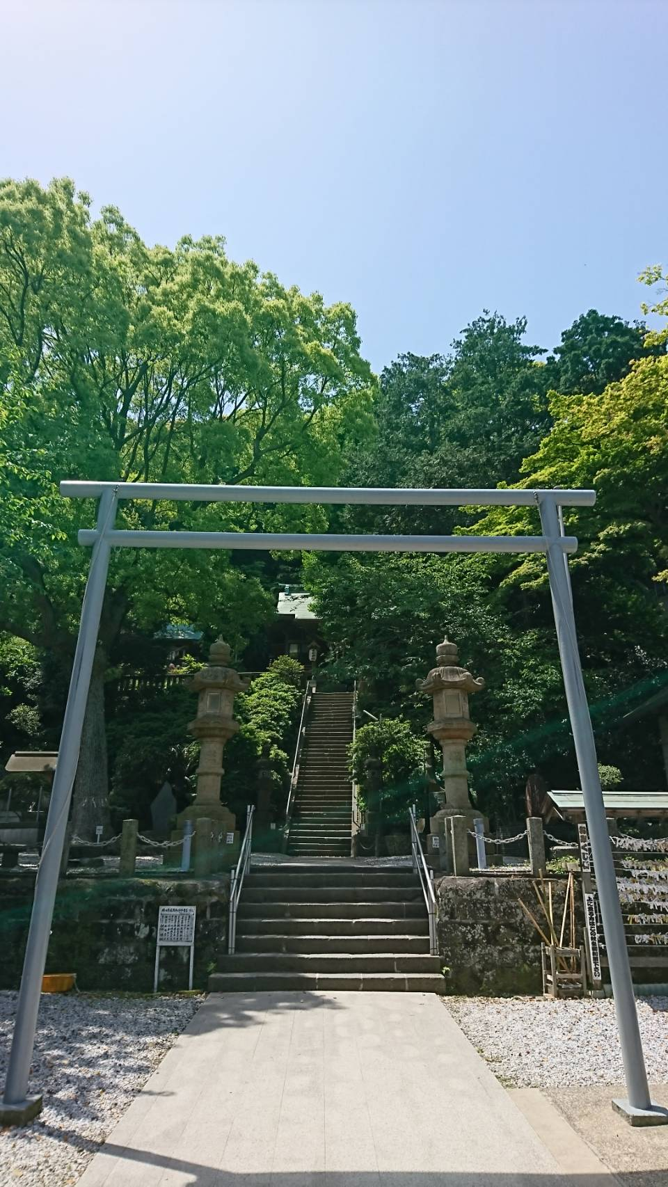 走水神社 1