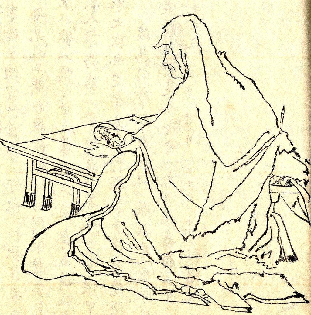 北条政子(菊池容斎画、江戸時代)