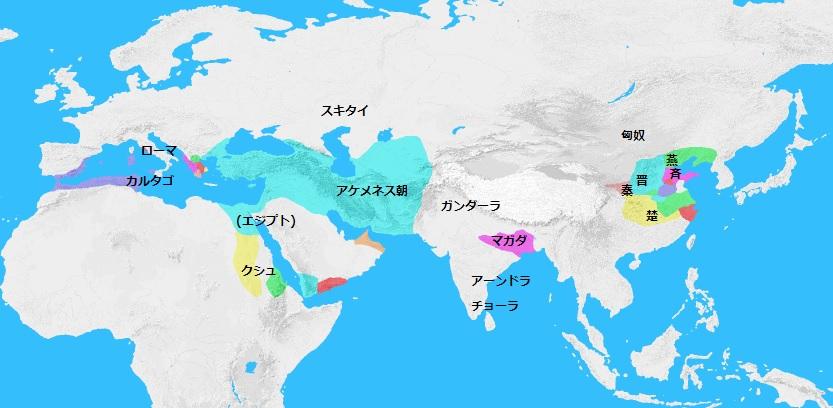 紀元前500年頃の世界地図