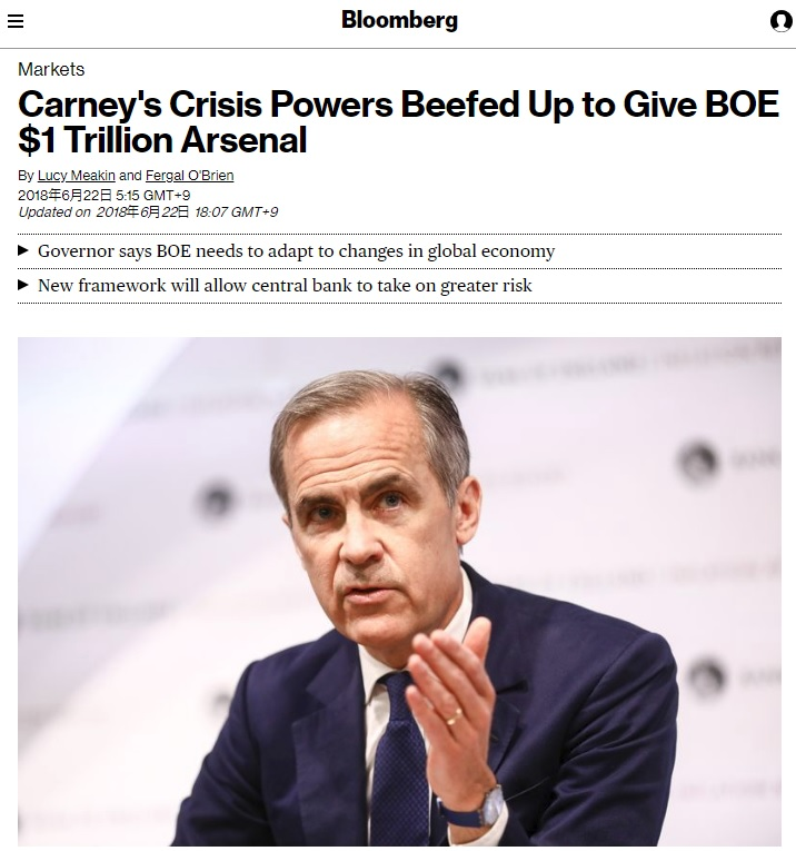イングランド銀行 資本注入 2