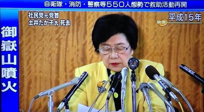 かつて存在していた、「日本社会党」という恥ずべき集団。。。そして、今は・・・