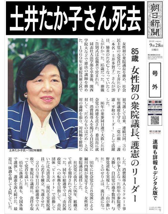 asahi_gogai_doitakako.jpg