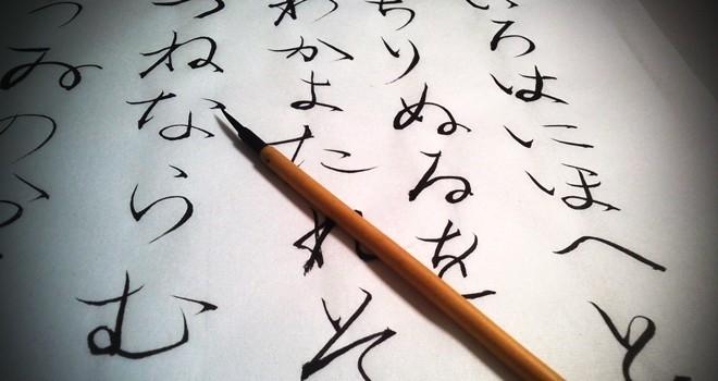 「数学」と「俳句」 ~ 日本人にとっての素数