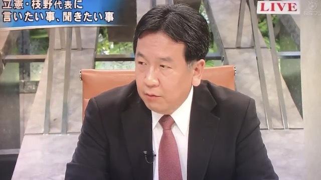 edanoyukio-1.jpg