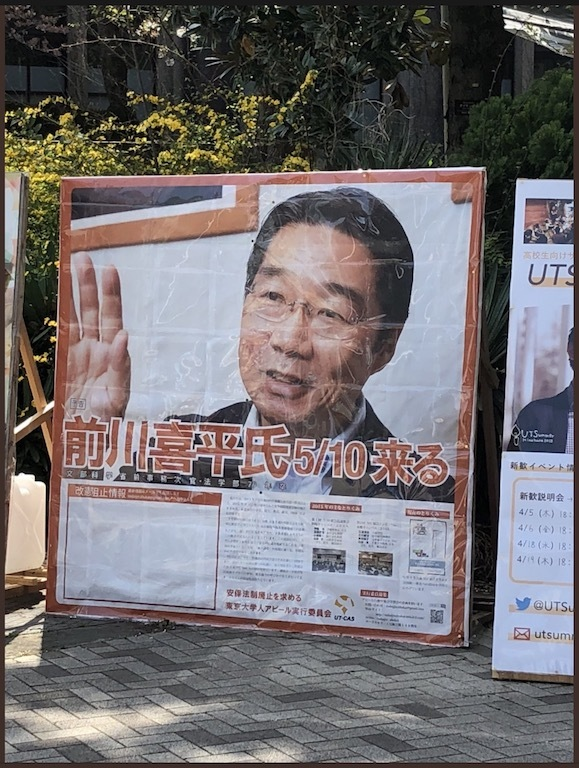 maekawakihei-1.jpg