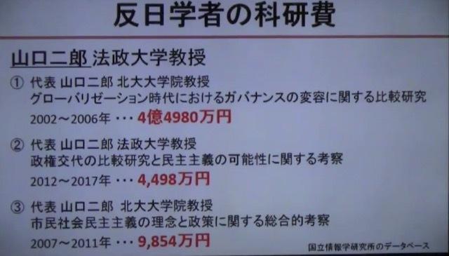 yamaguchi.jpg