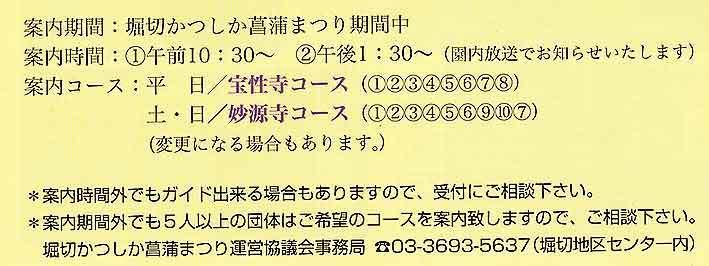 180604-14.jpg